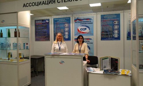28th INTERNATIONAL SPECIALIZED EXHIBITION OF PROCESSING AND PACKAGING